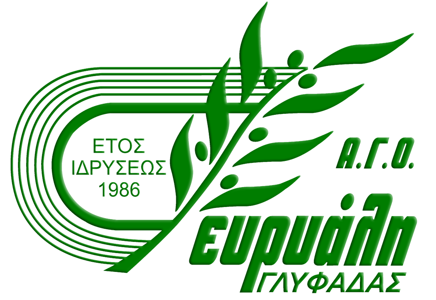 Logo Evriali
