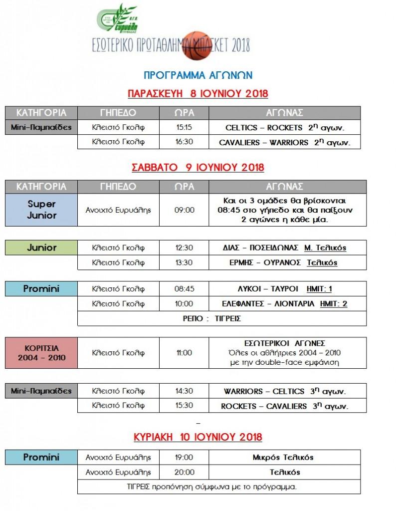 Esoteriko Schedule 8-9-10 June 2018