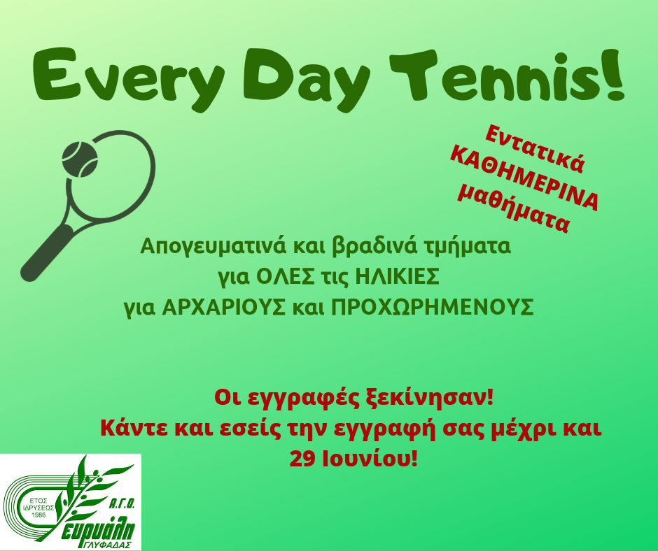 Every Day Tennis! (1)
