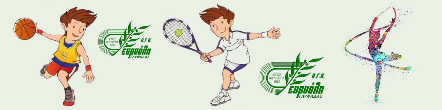 ηλεκτρονική εγγραφή μπάσκετ, ρυθμική και τέννις